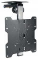 Wandhalterung HL12 höhenverstellbar, vielseitig einsatzbar
